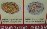 hilarious-chinese-translation-fails-english-35-5767d0deaff39__605.jpg
