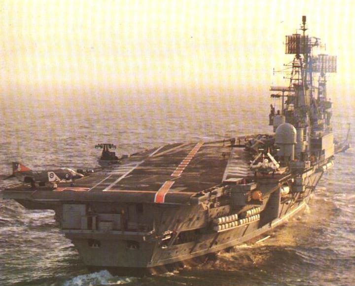 HMS Ark Royal R09
