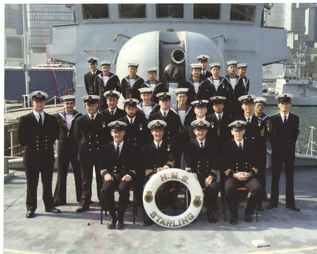 HMS Starling 1989