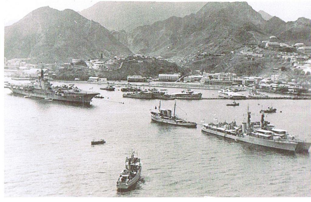 H.M.S. Ocean