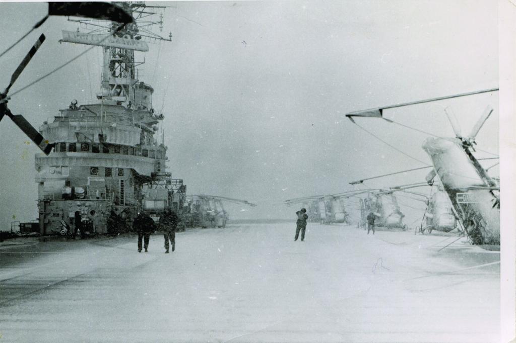 Hms Bulwark 1969 Norway