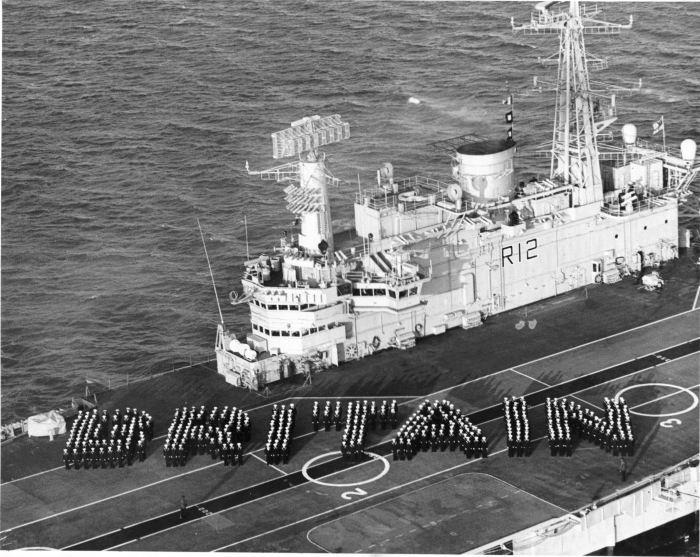 Hermes off Portland 1983